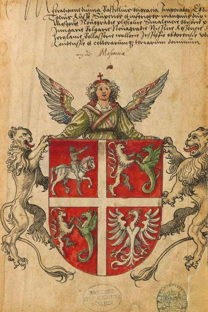 «Sammelband mehrerer Wappenbücher», [S.l.] Süddeutschland (Augsburg?), um 1530 [BSB Cod.icon. 391] -- f°1r: Wappen des Großfürstentums Moskau