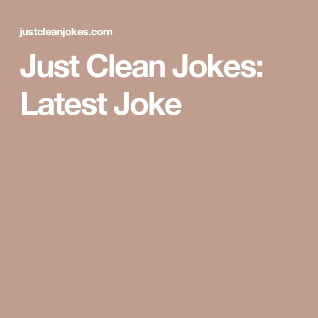 Just Clean Jokes: Latest Joke