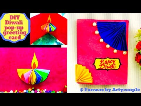 Diy Pop Up Diwali Greeting Card Greeting Card For All Occasions 3d Card For Diwali Christmas Youtube Diwali Greeting Cards Diwali Diy Diwali Craft