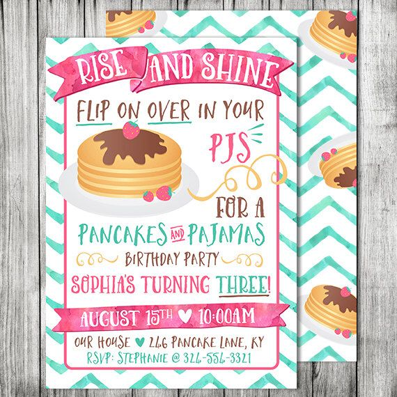 Pancakes and Pajamas Birthday Invite - Rise and Shine Pancake Invite - Pancakes & PJs Birthday Invite - Double Sided Card - 5x7 JPG by CherryBerryDesign on Etsy https://www.etsy.com/listing/246295160/pancakes-and-pajamas-birthday-invite