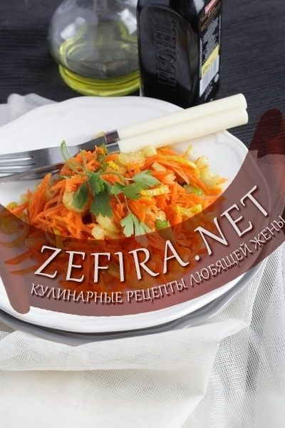 Салат из сельдерея и моркови-домашние рецепты с фото