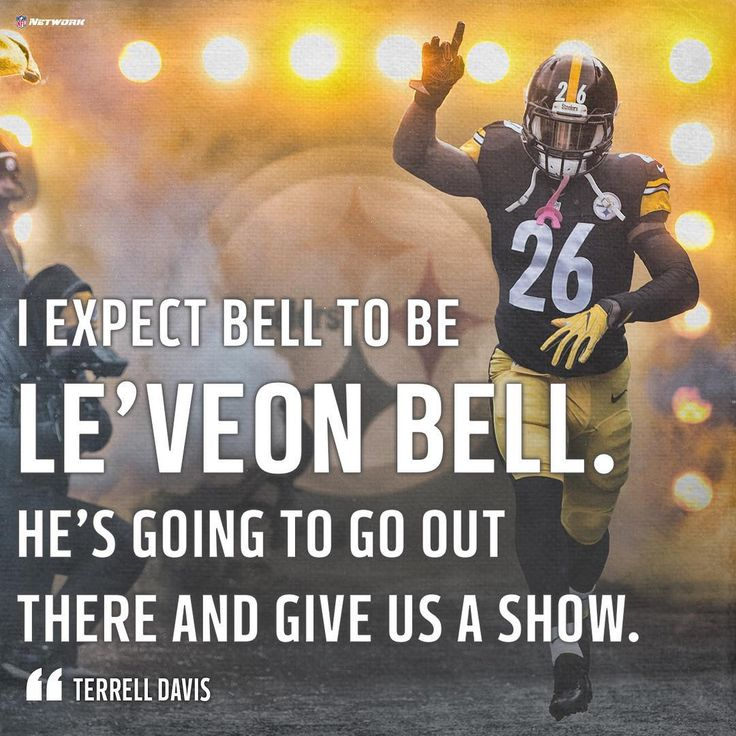On Monday, Le'Veon Bell officially signed his $12.1 million franchise tag. @therealterrelldavis isn't worried about the Pittsburgh RB's return to the field. 📷: Perry Knotts/AP