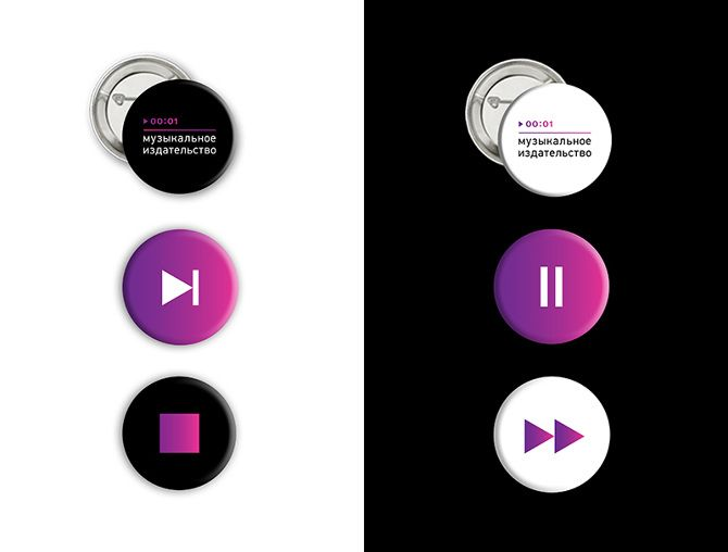 First music. Identity / 2013 - gliudza
