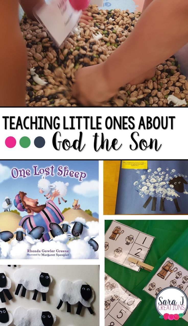 Teaching little ones about God the Son through crafts, sensory activities, puzzles, fine motor practice, stories and more.  Perfect for Sunday school or Vacation Bible School.