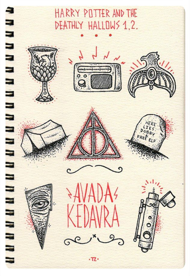 I love this style. Harry Potter and the Deathly Hallows. By ...