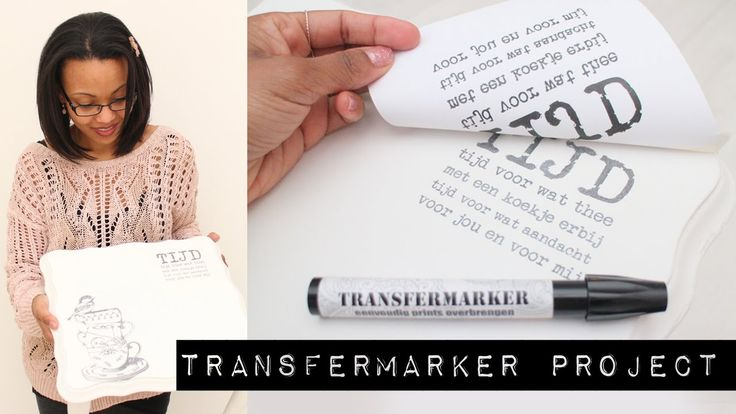 TRANSFERMARKER GIVE AWAY!!