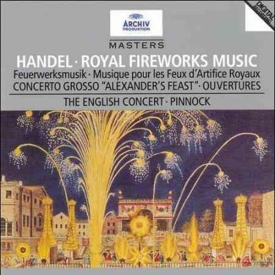 Trevor Pinnock - Handel:Royal Fireworks Music