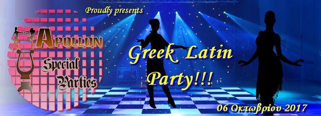 Apollon dance studio: Οι μοναδικές χορευτικές μας βραδιές συνεχίζονται μ...