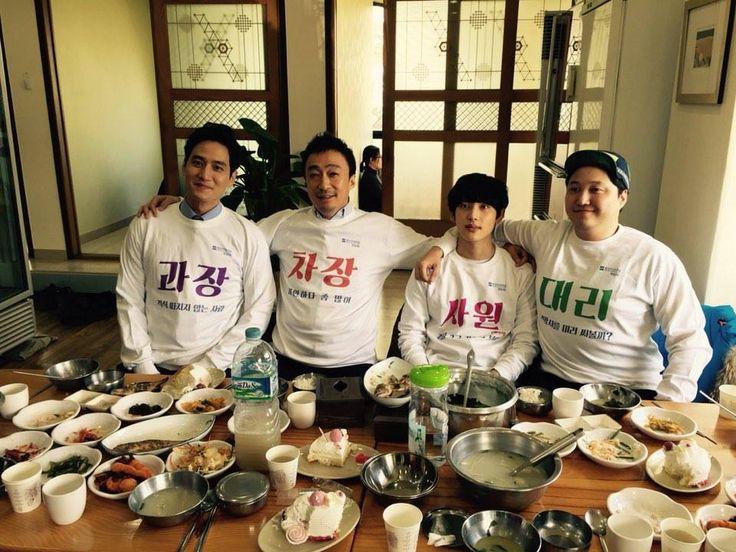 종방 앞둔 미생 영업 3팀(사진)