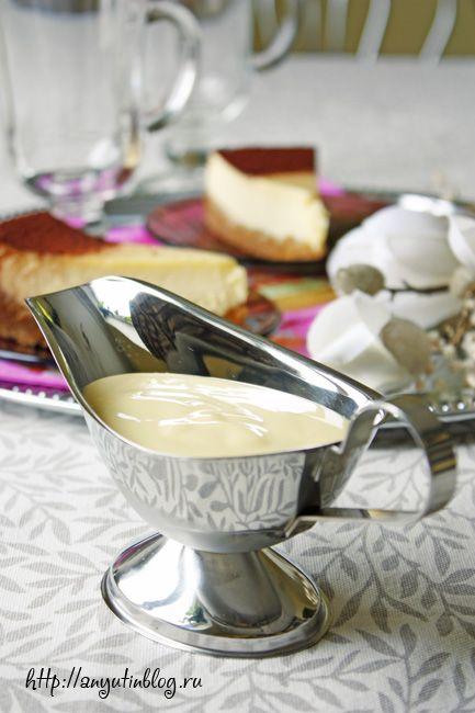 Ванильный соус из молока, сахара и яичных желтков. #sauce, #vanilla, #recipe, #food, #sweet, #milk