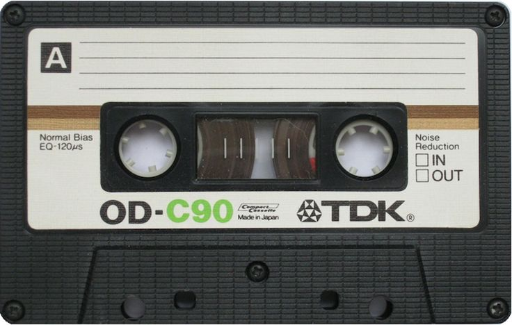 analog audio tape cassette nostalgia - tapedeck.org When tapes were stereo, Maxell tried but TDK still made the best. TDK continued to make not only the best cassette tapes but the best VHS tapes well into the 21st century.