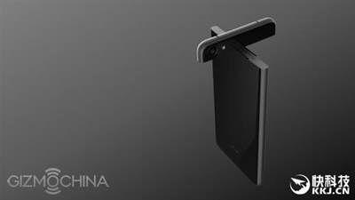 Ponsel ini punya Kamera yang bisa diputar dengan Cara Unik