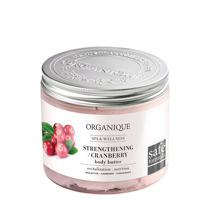 Rejuvenating Cranberry Body Butter