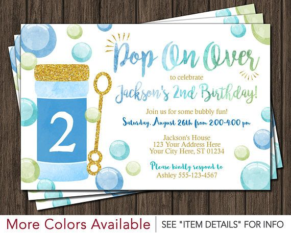 Bubble Birthday Invitation | Bubble Birthday Party Invitations | Blue Lime Green Aqua and Gold Watercolor by PuggyPrints