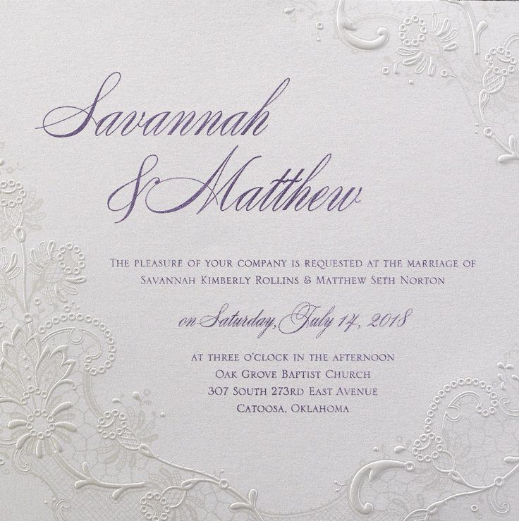 elegant wedding invites coupon codes%0A Just a touch of embossed lace  but a big romantic impact  The large     The  LargeWedding StationeryWedding