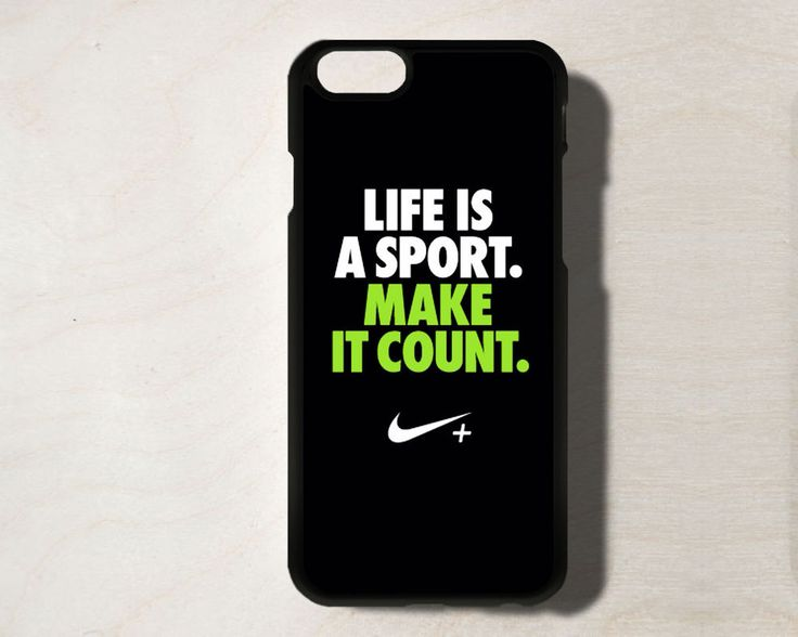 nike case solution