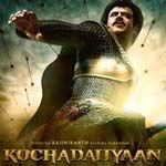 SongsPk >> Kochadaiiyaan - 2014 Songs - Download Bollywood / Indian Movie Songs