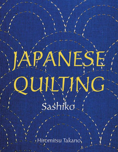 This practical guide explores sashiko's distinctive geometric patterns and introduces materials, equipment, and basic techniques. The softcover book includes th