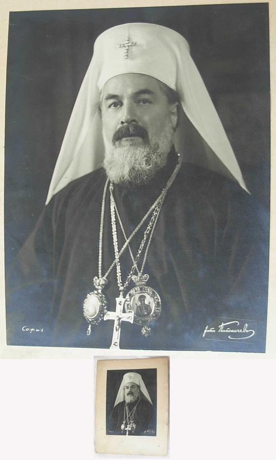 Metropolitan Kyril non-violently stopped the deportation of Jews in World War 2 from all of Bulgaria!