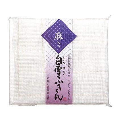 蚊帳生地ふきん、蚊帳生地タオルなどを製造販売しております。白雪ふきんのオフィシャル販売サイトです。