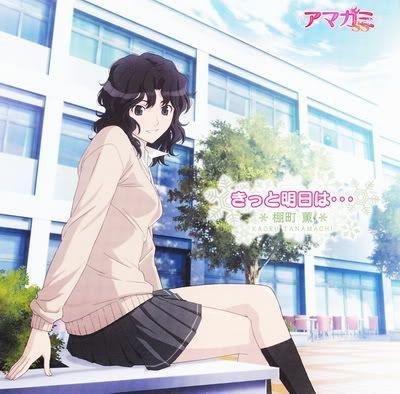 Amagami SS Ending 2 Single – Kitto Ashita wa…