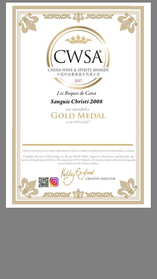 [Tasting // CSWA // Roques de Cana // 5500 samples // Largest competition in China]  Thanks for these awards !  • Le vin des noces 08 - Double Gold Medal • Sanguis Christi 08 - Gold Medal  Exporters // We are looking for you !