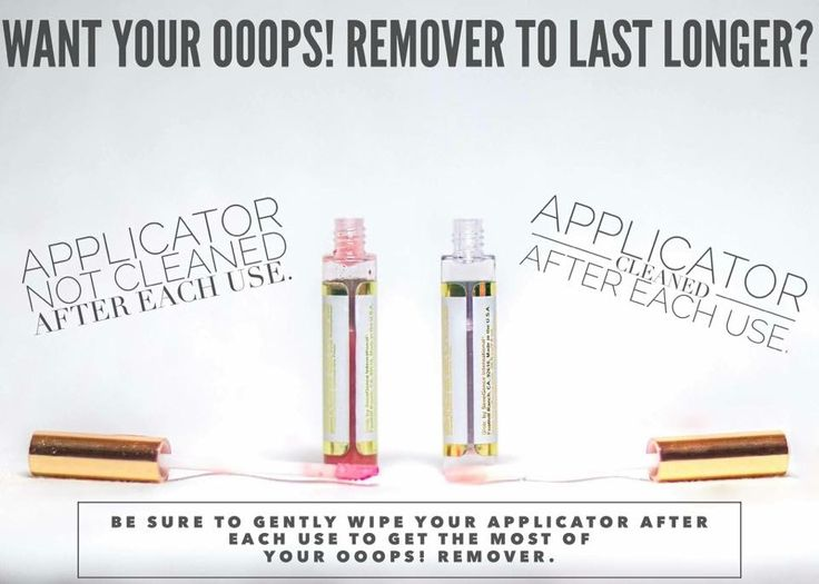 Take care of your Oops! remover! Easily removes LipSense
