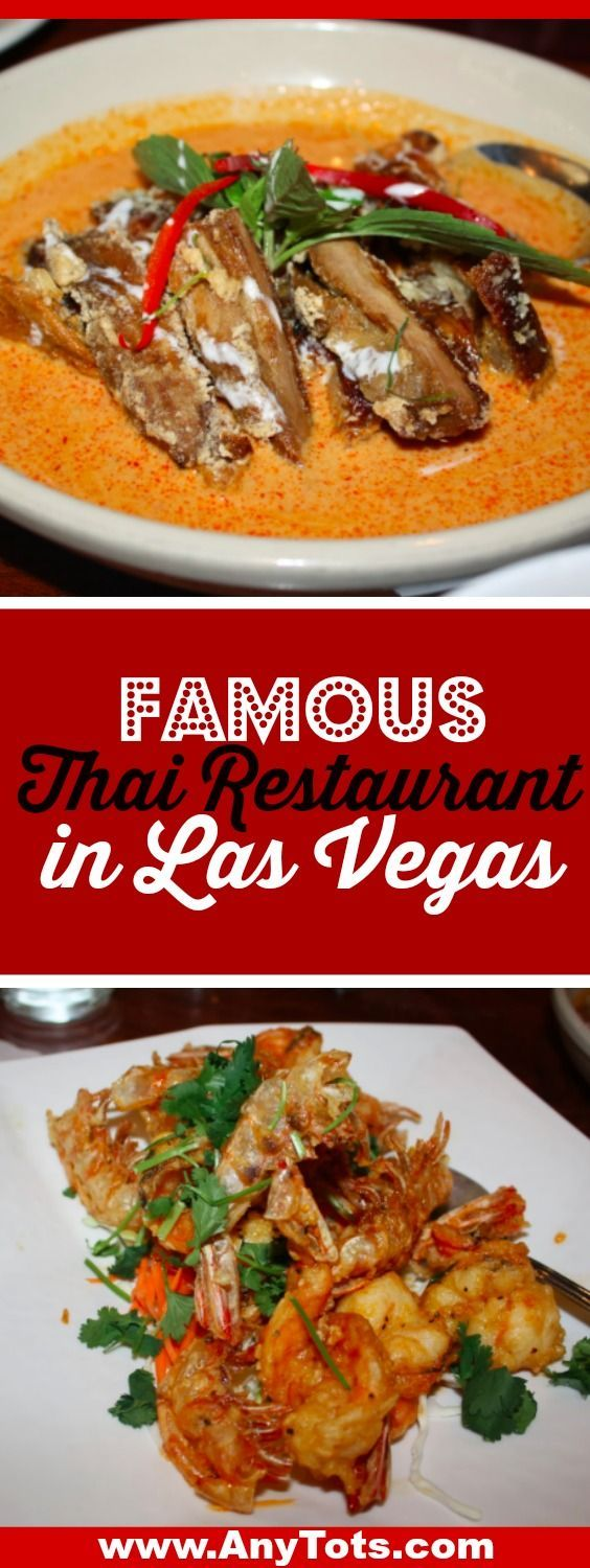 One the famous Las Vegas Thai Restaurant. Lotus of Siam Review and Pictures on the blog, www.anytots.com Also check other Las Vegas Restaurants, Las Vegas Hotels, Las Vegas Attractions.