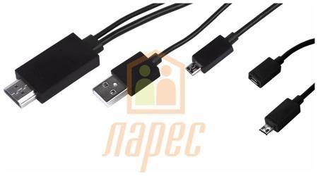 Rexant Кабель mhl (hdmi-usb/microusb/microusb 11pin) черный rexant  — 850 руб. —  Стандарт MHL от английского (Mobile High-Definition Link) — новый стандарт мобильного аудио-видео интерфейса, объединивший в себе функциональность HDMI и MicroUSB, используемый для прямого подключения мобильных устройств (телефон, планшет) к телевизорам и мониторам. Стандарт MHL поддерживает разрешение Full HD. С помощью данного кабеля вы сможете передать видео изображение высокого разрешения, при этом, не…