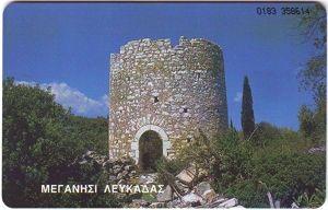 Μεγανήσι Λευκάδας. (Πίσω όψη). 08/1999. (Τιράζ 500.000).
