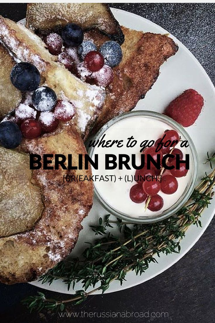 Brunch in Berlin: Where Do You Go?