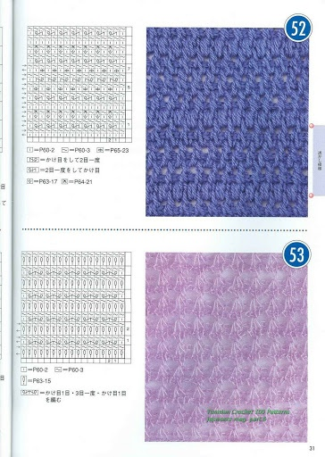 100 Tunisian Crochet Patterns