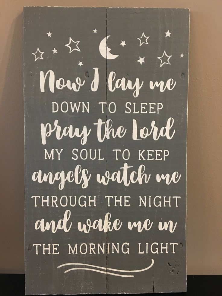 Rustic pallet sign Now I lay me down to sleep children