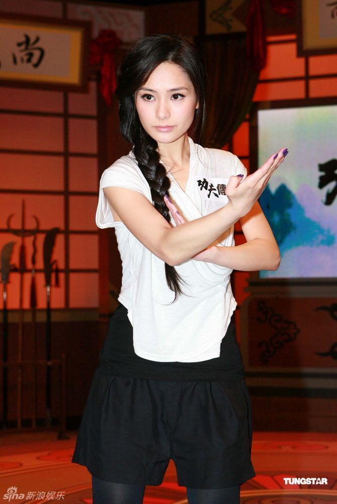 Wing Chun Women | Gillian Chung demonstrates Wing Chun form