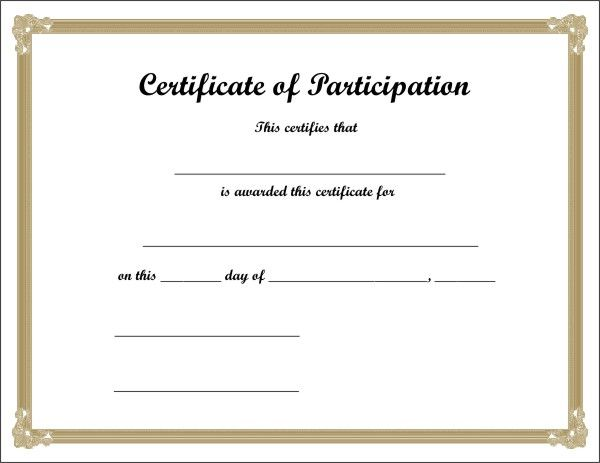 Certificate Of Participation Template Free Download Certific
