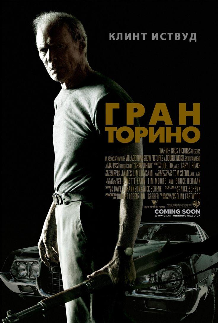 Постер к фильму «Gran Torino / Гран Торино (2008)» смотреть онлайн