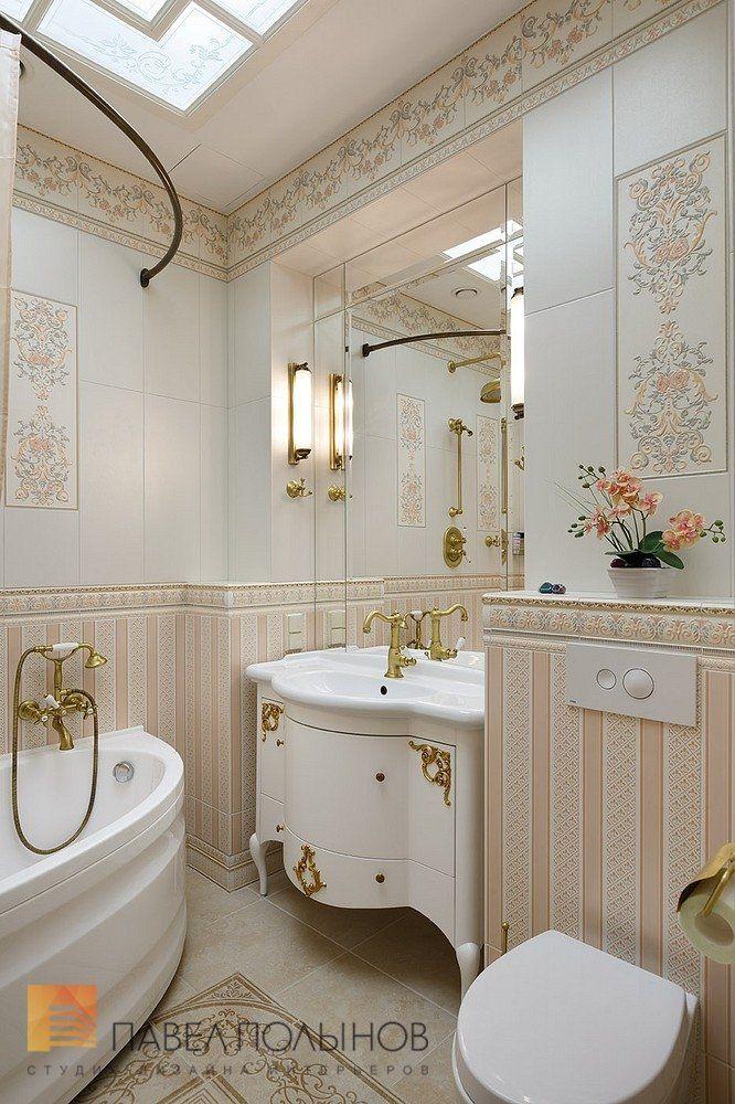 """Фото ремонт ванной комнаты из проекта «Дизайн интерьера и отделка квартиры в Элитном доме """"Победы, 5"""", классический стиль, 86 кв.м.»"""