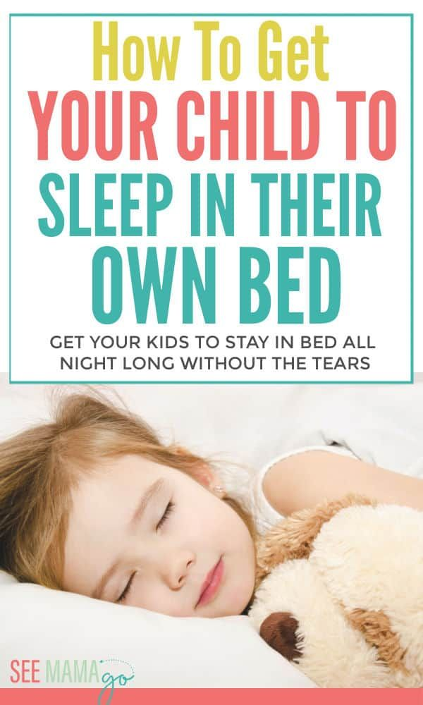How to get your kids to sleep in their own bed at night ...