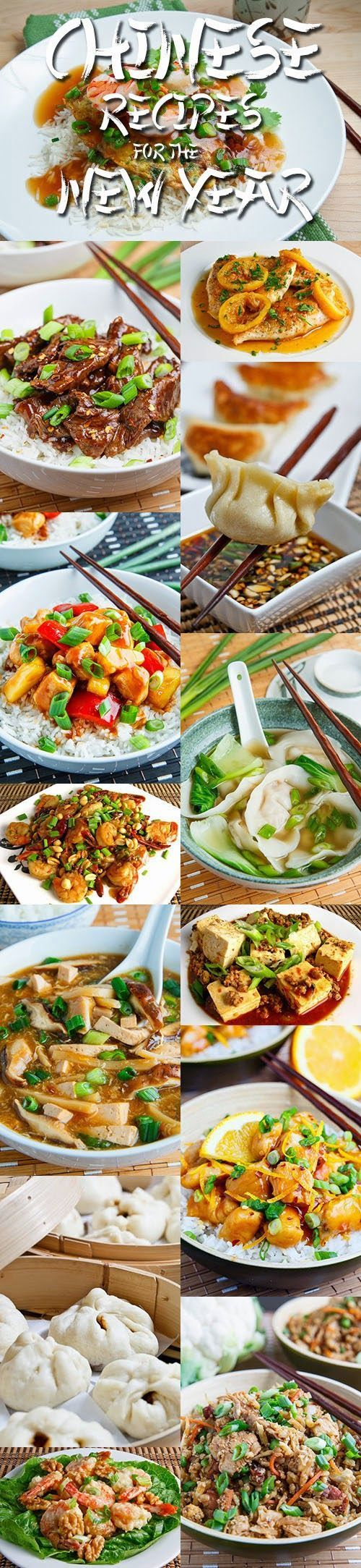 25 Recipes for the Chinese New Year