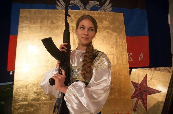 Русская красавица.