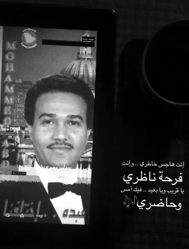 محمد عبده Einstein Movie Posters Poster