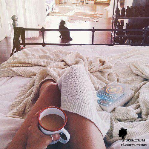 девушка в одеяле с чаем - Поиск в Google