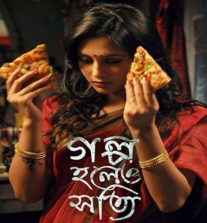 Golpo Holeo Shotti (2014) - Bengali Movies | Reviews | Celebs | Showtimes | Tollywood News | Box Office | Photos | Videos - BongoAdda.com