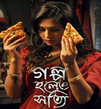 Golpo Holeo Shotti (2014) - Bengali Movies | Reviews | Celebs | Showtimes | Tollywood News | Box Office | Photos | Videos - BongoAdda.com