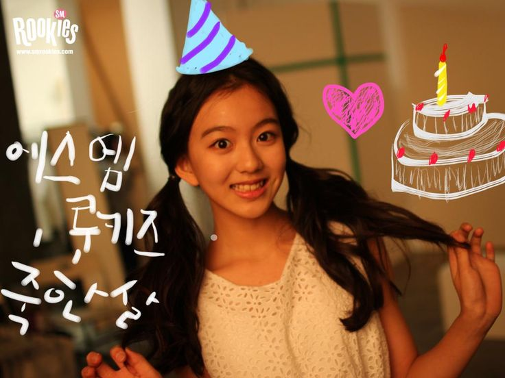 From LAMI #1YearwithSMROOKIES