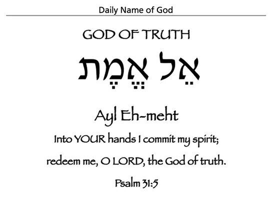 God of Truth