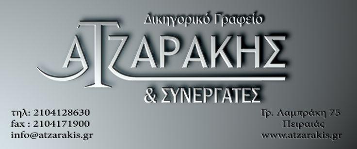 Atzarakis