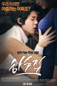 Cinemagratiz | Nonton film gratis terbaru online dengan subtitle indonesia
