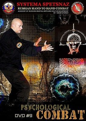 DVDs Videos and Books 73991: Russian Systema Dvd #9 - No Contact Psychological Combat. Russian Spetsnaz Gru. BUY IT NOW ONLY: $39.95