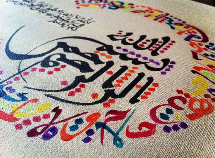 Brighten up those bare white walls in your home. Check out Lucy Arts - Islamic Calligraphy paintings for beautiful and inspiring Islamic Art.